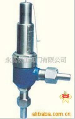 供应A61Y焊接弹簧微启式安全阀(图) 弹簧式安全阀 微启式安全阀
