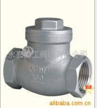 低价批发H14W螺纹旋启式止回阀(图)厂家直销质量优质