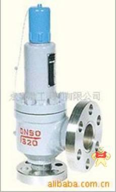 厂家直销弹簧全启封闭式高压安(图)质量优质低价批发