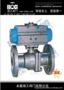 厂家直销Q641H硬密封气动法兰球阀质量优质低价批发