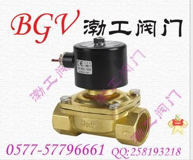 厂家专业生产ZCA型黄铜电磁阀(图)质量优质低价批发