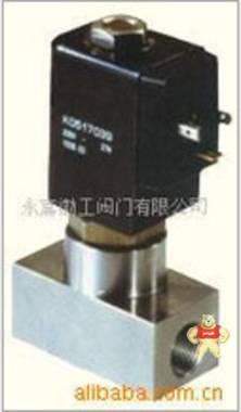 厂家直销高温高压电磁阀(图)质量优质低价批发