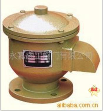 厂家专业生产全天候呼吸阀(图)质量优质低价批发