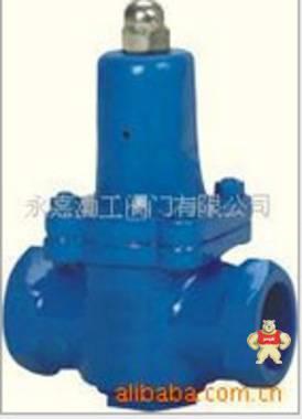 厂家直销减压稳压阀(图)质量优质低价批发精品