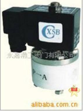 厂家直销塑料电磁阀(图)质量优质低价批发精品