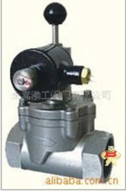 厂家直销ZCK快速切断电磁阀(图)质量优质低价批发