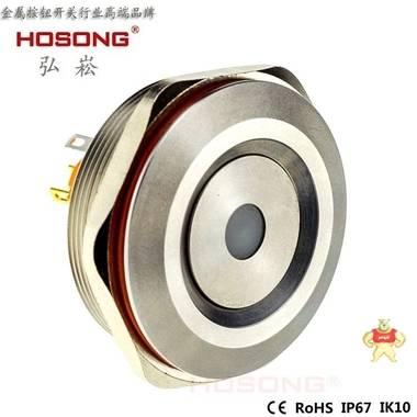 40mm金属按钮开关/点状防水带灯/自复/自锁/HOSONG弘崧按钮