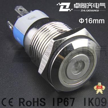 ZLQ卓朗齐正品 环形单点发光 带灯24V 12V 220V 16mm金属按钮开关