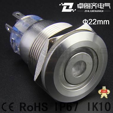 22mm按钮开关金属自锁式自复式环形单点防水带灯12v24v6v ZLQ正品