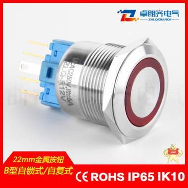 厂家直销 22mmB型抗破坏金属环形带灯按钮 不锈钢按钮开关