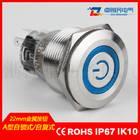 22mm按钮开关金属自锁式自复式环形电源符号带灯12v24v6v ZLQ正品