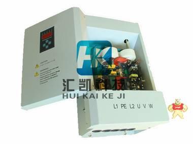 25kw电磁加热控制器