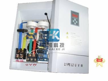 20kw(英飞凌模块)电磁感应加热控制器 汇凯半桥电磁加热控制器