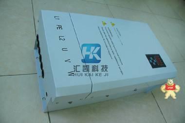 双11特价热销60kw挂式电磁加热器