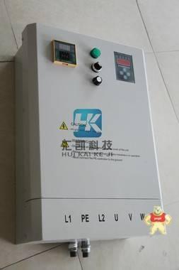304不锈钢电磁加热控制器生产厂家