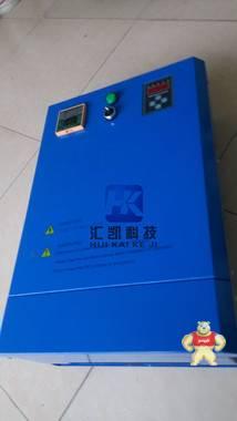 炒锅40kw电磁加热器 PID自动恒温控制