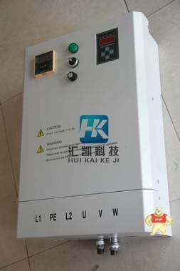 大型造粒机50kw电磁感应加热设备直销厂家