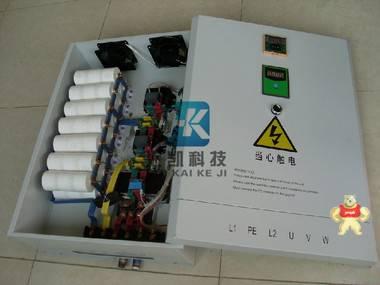铝合金熔炉机芯60kw电磁加热控制器