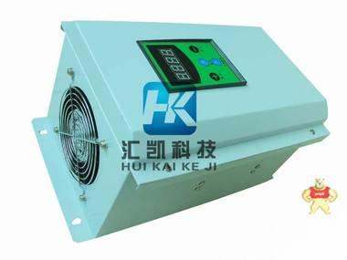 汇凯8kw采暖炉电磁加热控制器价格