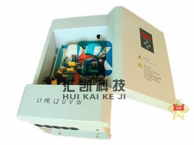 60kw电磁加热器反应釜体高效加热系统
