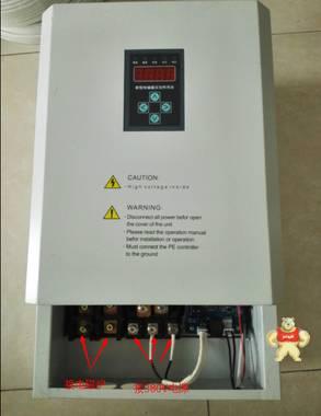 20kw水灌电磁加热控制器油罐电磁加热设备