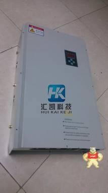 高品质80kw电磁加热控制器 汇凯电磁加热价格