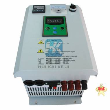 900MM真空镀膜机电磁加热设备改造