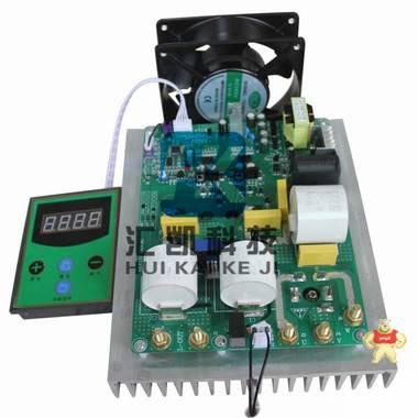 5kw电磁加热控制板用于采暖100平方房子