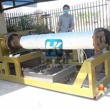 高频率低能耗造粒机电磁加热器50kw工业电磁加热设备