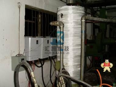 高效节能电磁加热设备