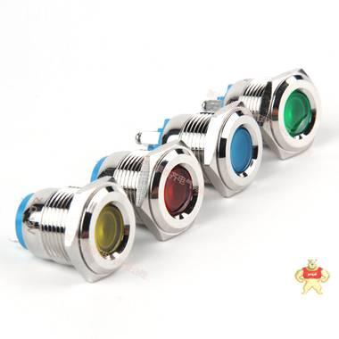 信号灯 指示灯 LED灯金属接线柱镀镍红绿蓝黄白橙紫色ZLQ