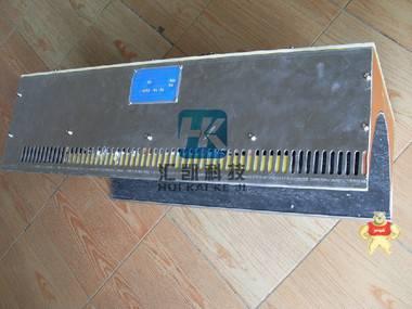 辊筒电磁加热器