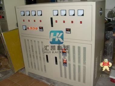 节能效果最好的30kw电磁加热器工业电磁加热设备生产