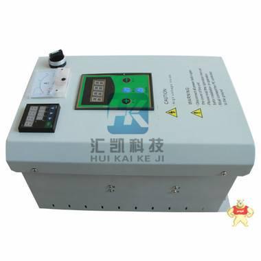 炒货机电磁加热器改造厂家上门安装报价