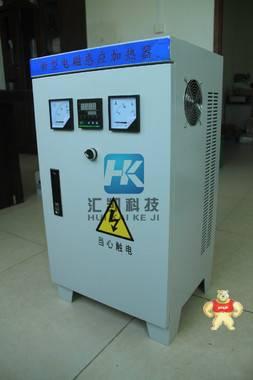 导热油100kw电磁加热器改造