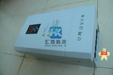导热油30kw电磁加热控制器高科技加热技术