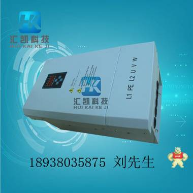 100kw电磁加热器