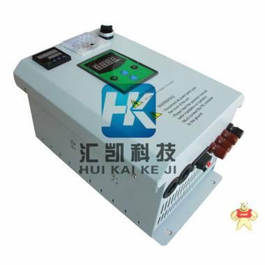 多功能操作面板10kw电磁加热控制器汇凯公司报价