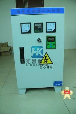 导热油管道采用电磁加热器怎么改造