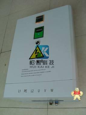 50kw电磁加热器 最新款节能电磁加热设备 可以自动调节功率大小