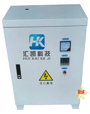 河北电磁采暖炉 120平方电磁采暖设备价格