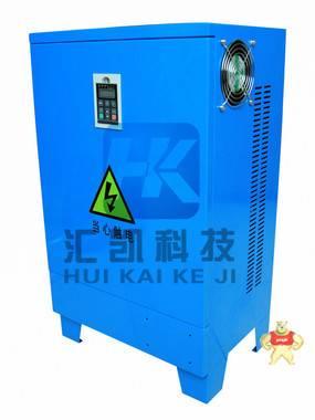 HK-80kw电磁加热器图片 工业大功率电磁加热控制器