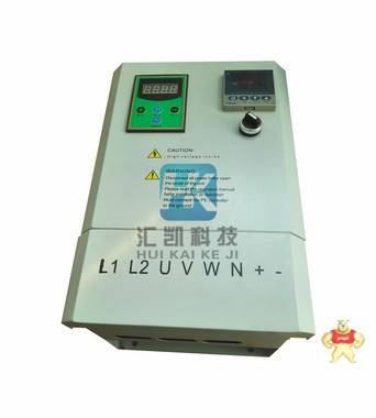 最安全的10kw电磁加热器安全节能高效省电