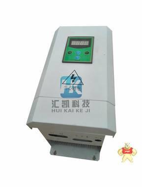 三相380V50kw电磁加热器价格 电磁加热控制器生产基地深圳