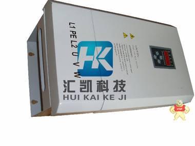 380V节能15kw电磁加热器 厂家直售