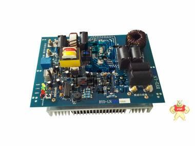 山东工业大功率电磁加热控制板
