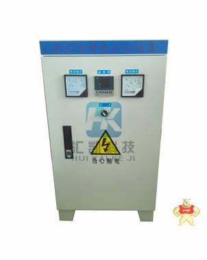 江苏市电磁加热控制器供应商 汇凯牌反应釜电磁加热器