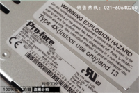 15英寸  TFT 真彩 LCD触摸屏AGP3750-T1-AF库存现货