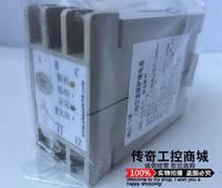 ABJ1-11W三相电源保护继电器