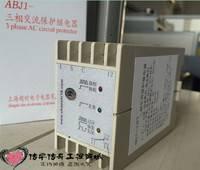 保护器ABJ1-14FY现货